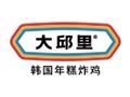 大邱里韩国年糕炸鸡雷竞技最新版