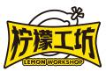 檸檬工坊加盟
