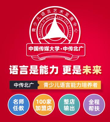 中传北广千仞峰通�榜第一位加盟
