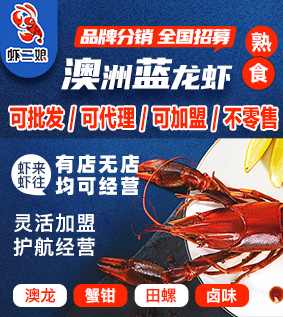虾二娘雷竞技最新版