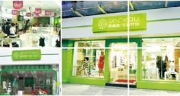欧林雅:缔造竹纤维行业标杆品牌