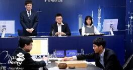 智能机器人与世界冠军最终谁胜?