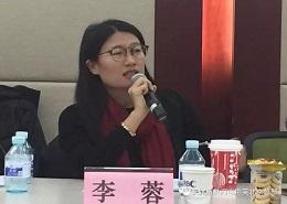 安妮斯贝CEO李蓉应邀参加2016北京广播研讨会