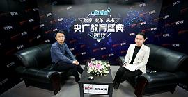 2017央广教育盛典专访酷游亲子儿童游泳冯继耀
