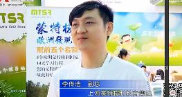 全球加盟网记者专访上海蒙特梭利教育集团