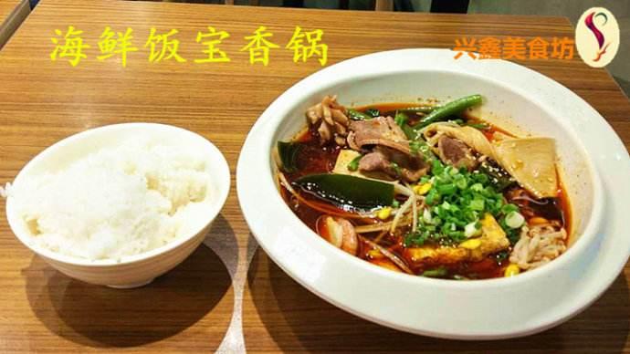 饭饱宝香锅:好味好卖场,一统天下快餐