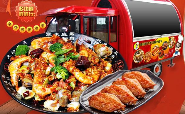 怎么加盟美味时代小吃车?