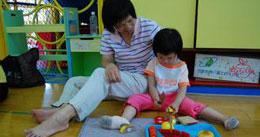 孙磊:阳光事业 挖掘孩子潜能无限