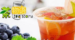 奶茶店加盟选哪个品牌好 茶物语店是首选