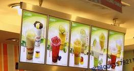 奶茶店加盟哪个品牌好 coco奶茶诚邀你加盟