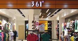 运动品牌361°联手One Way拓展专业户外市场