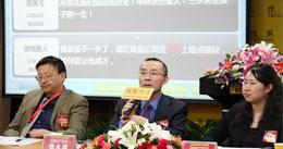 环球雅思学校创始人张永琪专访