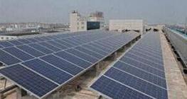 科海金龙太阳能,不能错过的好项目