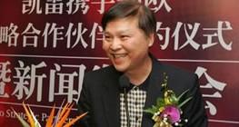 迪欧咖啡董事长简介