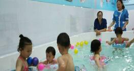 金智宝贝婴儿游泳馆店:宝宝游泳好处多