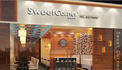 果c甜品店加盟流程