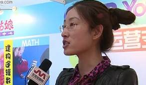 Isee灰姑娘国际儿童教育2014中国特许展--全球加盟网专访
