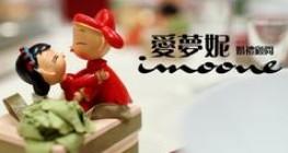 专访爱梦妮婚礼策划创始人马金男及总经理杨娟