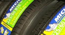 米其林轮胎加盟条件(开店要求)