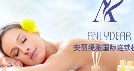 安丽缇雅连锁纤体养生美容 加盟致富轻松