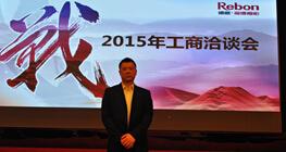 全球加盟网专访德意丽博橱柜市场总监朱训统