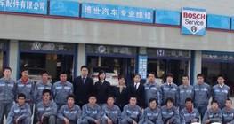 博世汽车南京旗舰店总经理杨晓勇:打造无以匹敌的服务