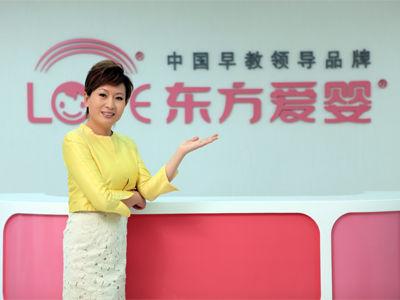 东方爱婴贾军:未来5年中国早教产业势必洗牌