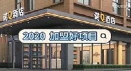 诺阁雅/诺Q雷竞技最新版费1折起,管理费直降50%
