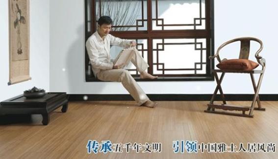 九木堂地板加盟店的展示技巧