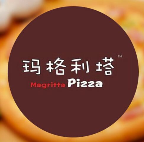 玛格利塔披萨加盟费用多少