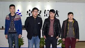 热烈庆祝邯郸李总与卓安信达签订合作协议