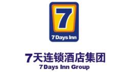 7天连锁酒店副总裁苏同民的专访