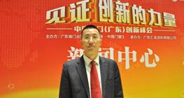 大自然木门洪伟:顺应市场发展,创新迎接机遇与挑战