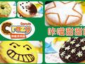 咔嗞甜甜圈加盟官网怎么样