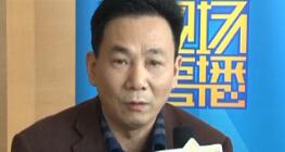 巨迪集团董事长钟菊成先生接受中华橱柜网专访