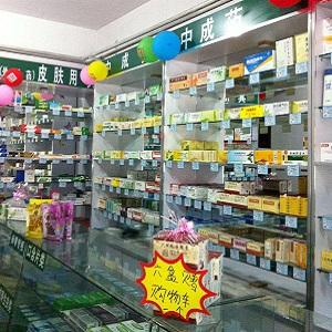 重庆药店加盟店排行榜