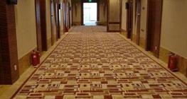 誉佳地毯不起皮、寿命长,商机不可限量