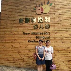 全球雷竞技最新版网记者专访上海蒙特梭利教育集团