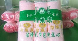 巾维康毛浴巾雷竞技最新版打造优佳平台
