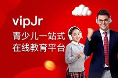 tutorABC VipJr 青少年平台教育