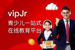 tutorABC VipJr 青少年平臺教育