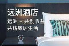 丽呈逸廷酒店