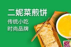 邻村·二妮菜煎饼