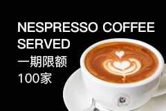 PSHOW NESPRESSO COFFEE