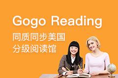 Gogo Reading