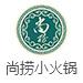 尚捞火锅加盟